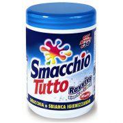 Сыпучий кислородный пятновыводитель Smacchio Tutto 600 г