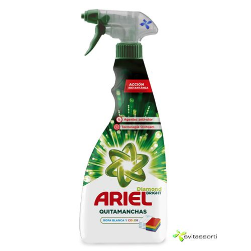 Плямовивідник універсальний з розпилювачем Ariel stain remover diamond bright 750 мл